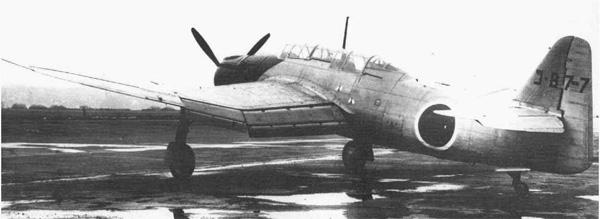 Gb7a-2.jpg