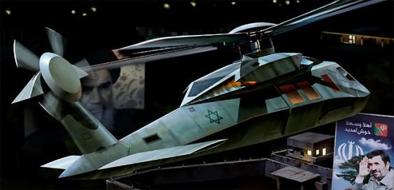 http://blog.avionslegendaires.net/wp-content/uploads/2012/05/blackhawk-furtif-israel-iran-564x272.jpg
