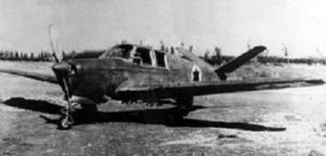 """Le """"fameux"""" Bonanza de Heyl Ha'Avir. Remarquez les points d'emport de bombes sous le fuselage."""