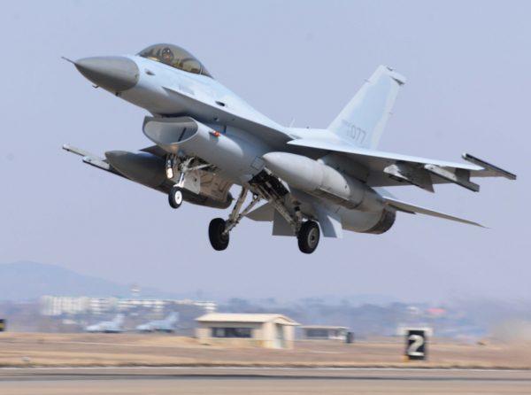 General Dynamics F-16C Fighting Falcon.
