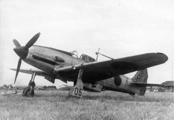 Le fameux chasseur Kawasaki Ki-61.