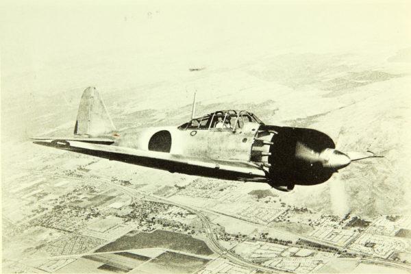 Le célèbre chasseur embarqué Mitsubishi A6M.
