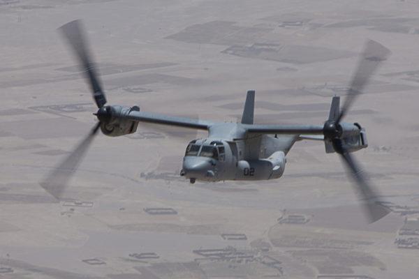 Bell / Boeing MV-22B Osprey.