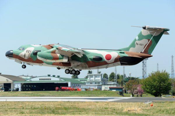 Kawasaki EC-1A.