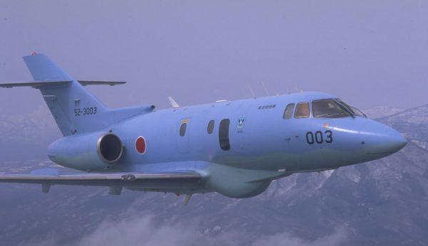 British Aerospace U-125J Dominie.