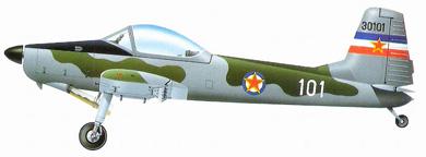Profil couleur du Soko J-20 Kraguj
