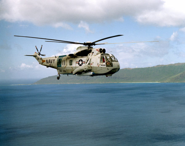 Doit-on encore présenté la livrée de la marine des Etats-Unis ?
