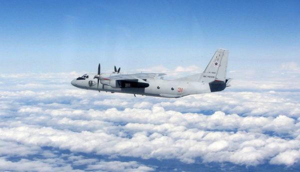 Antonov An-26.FAé Russe