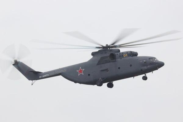 Mil Mi-26.FAé Russe