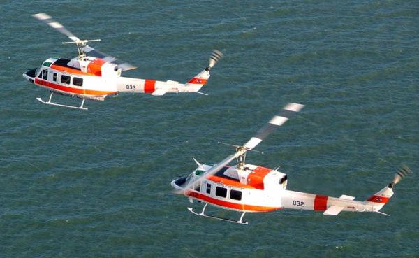 Bell 212A.