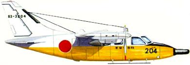 Profil couleur du Mitsubishi MU-2 / LR-1
