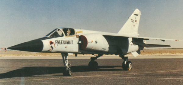 Mirage F1-CK sous les marquages de la guerre du Golfe.