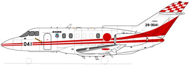 Profil couleur du Hawker-Siddeley HS-125 Dominie