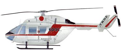 Profil couleur du M.B.B. / Kawasaki BK 117