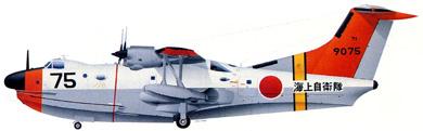 Profil couleur du Shin Meiwa PS-1 / US-1