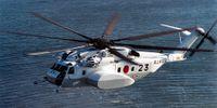 Miniature du Sikorsky CH-53E Super Stallion