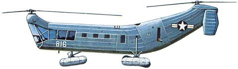 Profil couleur du Piasecki HRP Rescuer