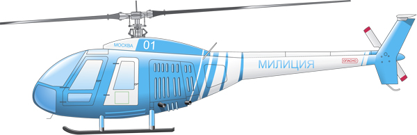 Profil couleur du Mil Mi-34 'Hermit'