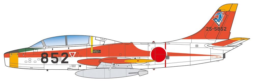 Profil couleur du Fuji T1F Hatsutaka