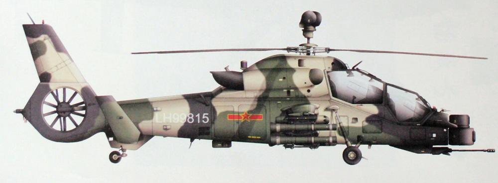 Profil couleur du Harbin WZ-19