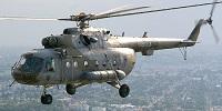 Miniature du Mil Mi-17 'Hip-H'