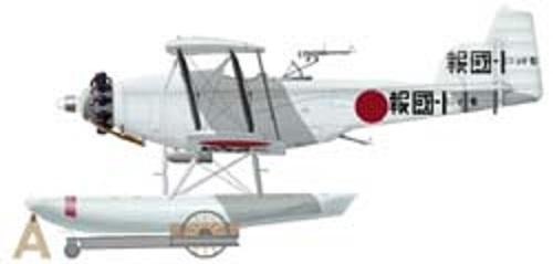Profil couleur du Yokosuka E5Y