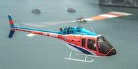 Miniature du Bell 505 Jet Ranger X