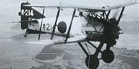 Miniature du Nakajima A1N