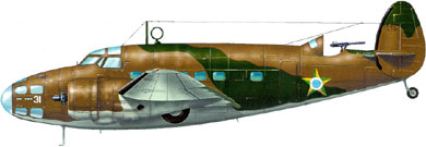 Profil couleur du Lockheed A-28 Hudson