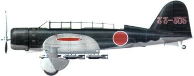 Profil couleur du Mitsubishi B5M Mabel
