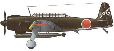 Profil couleur du Nakajima B6N Tenzan 'Jill'