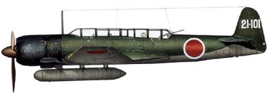 Profil couleur du Nakajima C6N Saiun 'Myrt'