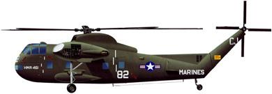 Profil couleur du Sikorsky CH-37 Mojave