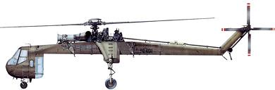Profil couleur du Sikorsky CH-54 Tarhe