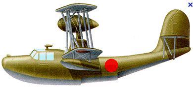 Profil couleur du Aichi E10A Hank