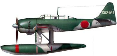 Profil couleur du Aichi E16A Zuiun 'Paul'