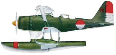 Profil couleur du Mitsubishi F1M  'Pete'