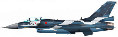 Profil couleur du Mitsubishi F-2