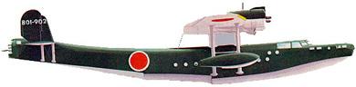 Profil couleur du Kawanishi H6K  'Mavis'