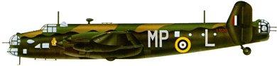 Profil couleur du Handley Page HP.57 Halifax
