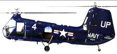 Profil couleur du Piasecki HUP Retriever / H-25 Army Mule