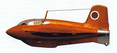 Profil couleur du Mitsubishi J8M / Ki-200 Shusui