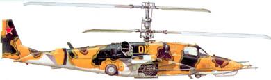 Profil couleur du Kamov Ka-50  'Hokum'