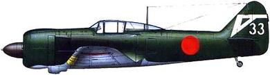 Profil couleur du Kawasaki Ki-100
