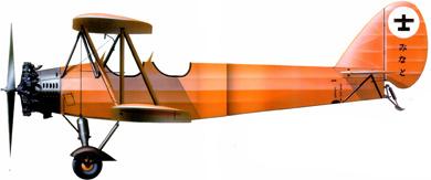 Profil couleur du Tachikawa Ki-17 Cedar
