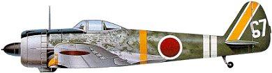 Profil couleur du Nakajima Ki-43 Hayabusa 'Oscar'