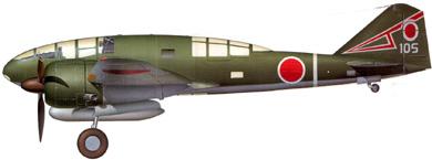 Profil couleur du Mitsubishi Ki-46  'Dinah'
