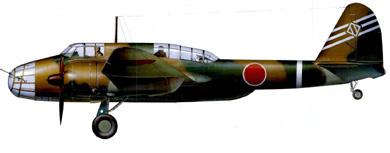 Profil couleur du Kawasaki Ki-48  'Lily'