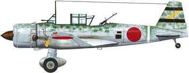 Profil couleur du Mitsubishi Ki-51 'Sonia'