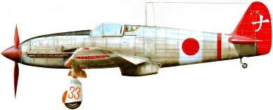 Profil couleur du Kawasaki Ki-61 Hien 'Tony'